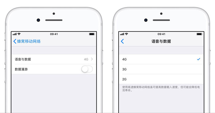 广东、福建已开通电信 VoLTE | iPhone 开通电信 VoLTE 的方法