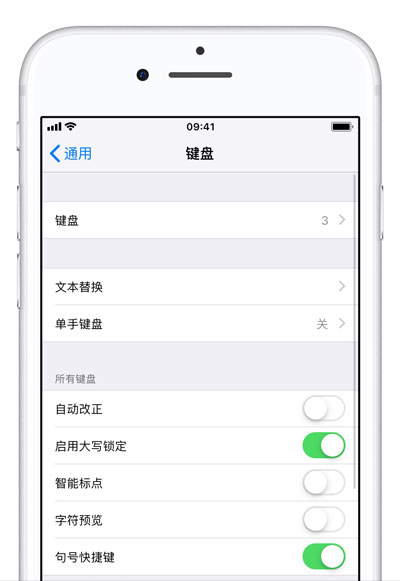 iPhone XS Max 如何添加第三方输入法?苹果手机如何开启单手输入?