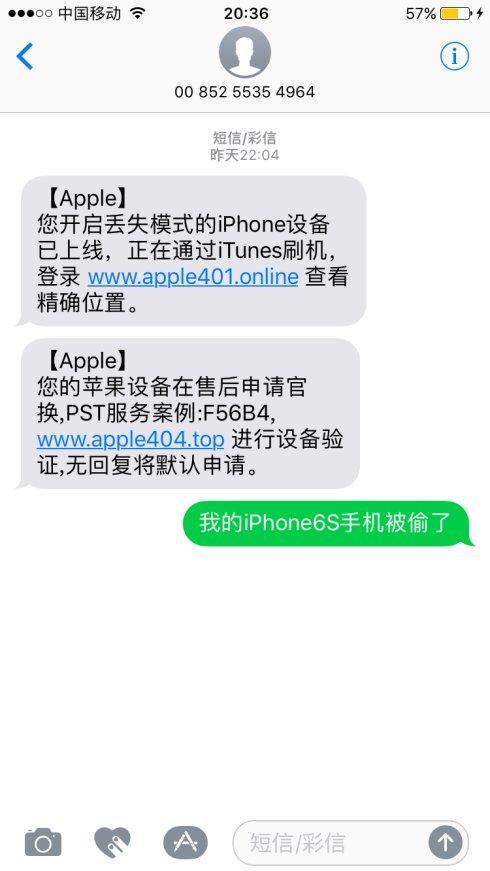 """如何防止Apple ID被""""钓""""?Apple ID防骗教程"""