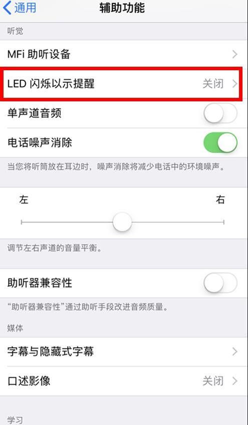"""iPhone 中隐藏七个的""""冷门""""设置和功能"""