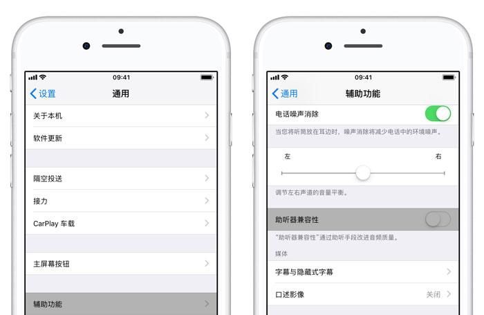 iPhone XR 语音没声音怎么办?视频聊天时对方听不到声音如何解决?