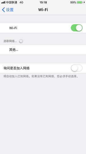 全网最全 | 国行 iPhone XS Max 对比港版细数十大不同