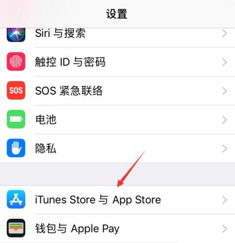 "iPhone 应用出现""云图标"",需要重新下载是什么情况?"