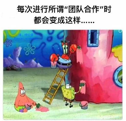 吃鸡中的最大谎言!搜一栋楼究竟要多久?