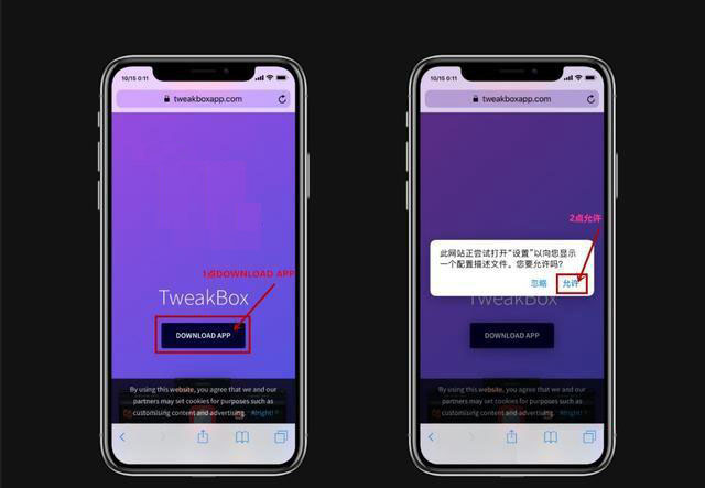unc0ver越狱工具iOS11~11.4 beta3在线越狱图文教程