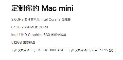 全新 iPad Pro 、MacBook Air、Mac mini 已正式发售