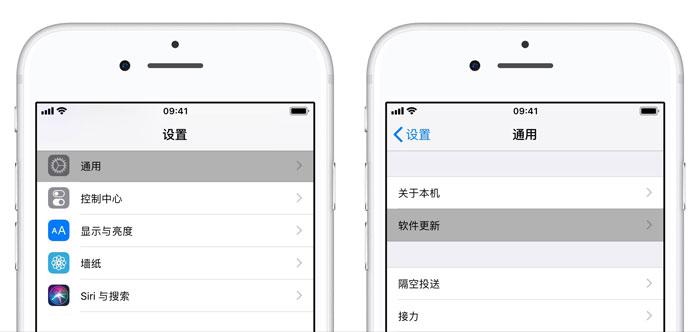 iOS 设备 OTA 是什么意思?苹果手机使用 OTA 升级需要注意什么?