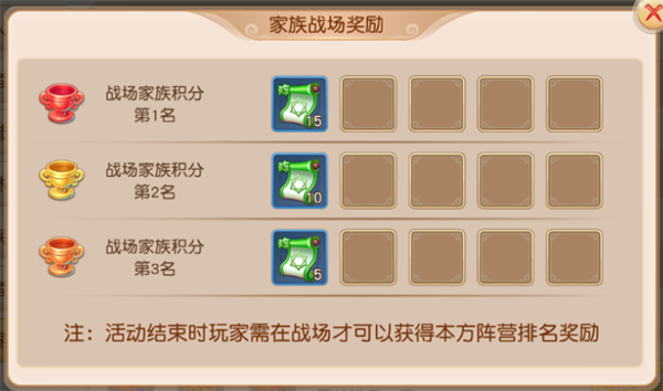 萌宠冒险记 三界斗法简介