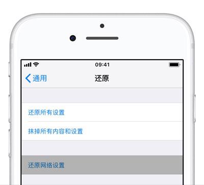 iPhone 不查看密码如何共享 Wi-Fi?连接无线网自动断开如何解决?