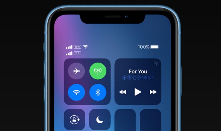 中国电信 eSIM 业务开启试点,适用于部分Apple Watch