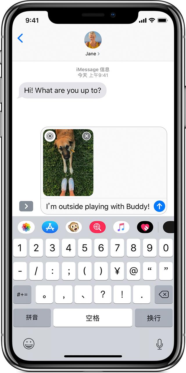 """iOS 12 中通过""""信息""""发送的照片不清晰怎么办?"""