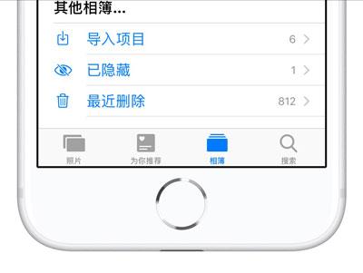iPhone 没有降频依旧卡顿掉帧怎么办?iPhone 卡顿问题解决方法