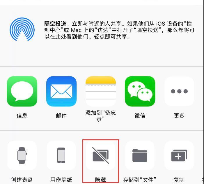 iOS 12中如何隐藏照片?已隐藏的照片找不到了怎么办?