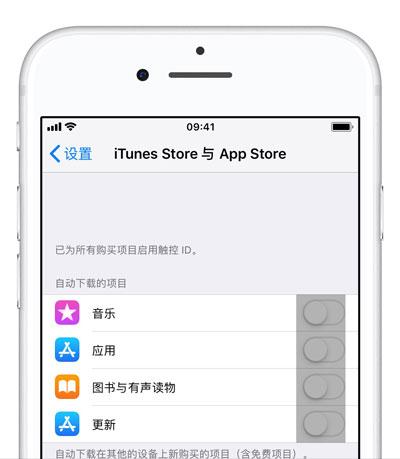 iPad 自动下载手机安装的应用怎么办?如何关闭不同设备间同步功能?