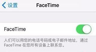 iPhone XS/XS Max 无法成功激活 iMessage 或 FaceTime,如何解决?