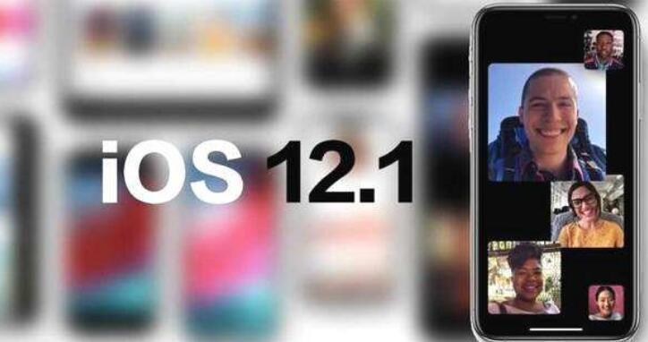 iOS12.1特别版值得iPhone XR升级吗?