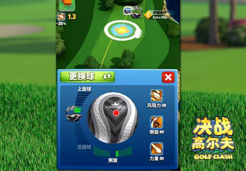 《决战高尔夫》让经典的小白球焕然一新