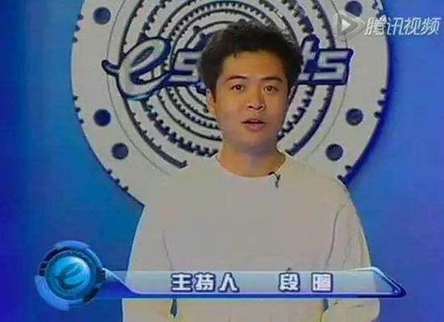 央视时隔14年将重启电竞栏目?最新消息:或已叫停