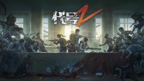 明日之后?不,是《代号:Z》的末日战争!