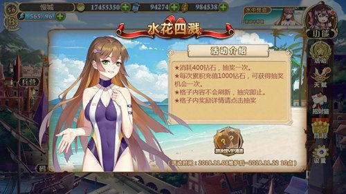 狂欢双十一《姬魔恋战纪》新版本上线