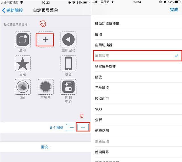 iPhone XR如何截图?iPhone XR截图教程