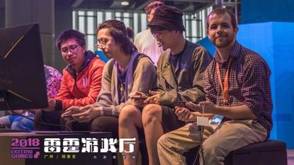 《贪婪洞窟2》核聚变广州站回顾:试玩的人怎么说?