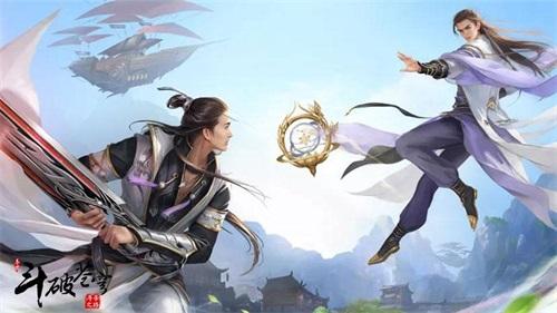 新职业 新玩法抢先看《斗破苍穹手游》新版本即将上线