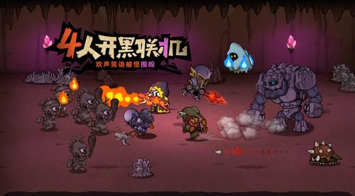 这个steam大热门的国产游戏终于移植啦!《失落城堡》搞起来!