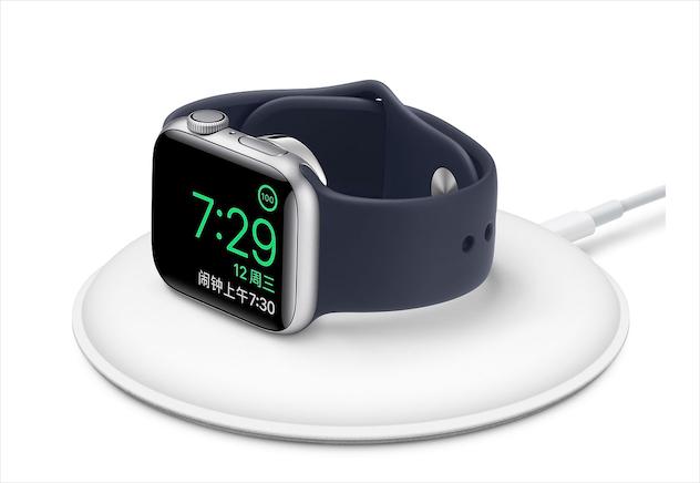 苹果发布新版 Apple Watch 磁力充电基座
