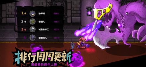《失落城堡》手游今日开启首测 Steam热门国产能否掀起新热