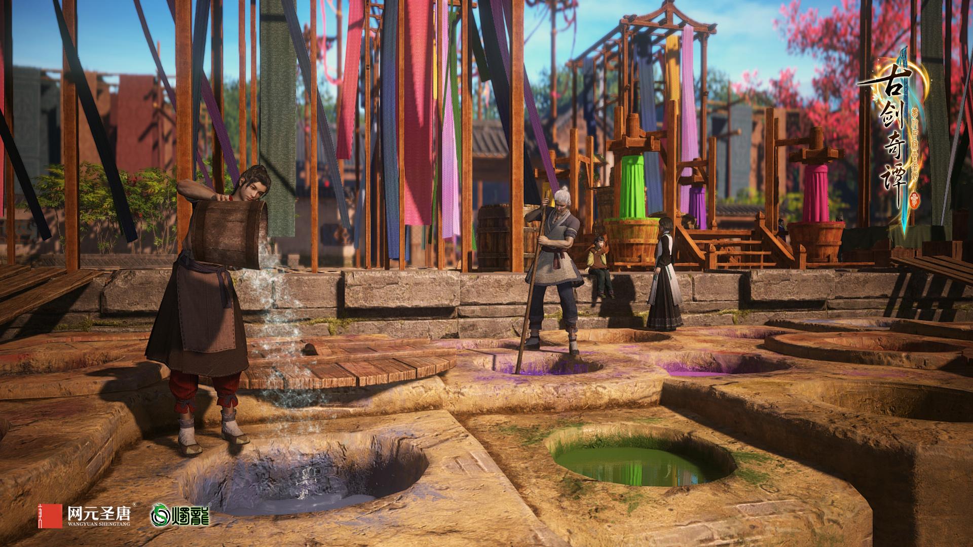 《古剑奇谭三》今日开启游戏预下载 最新游戏精彩视频曝光