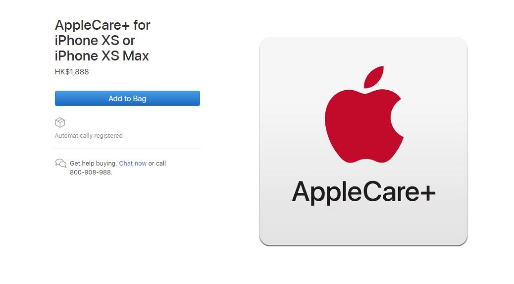 港版 AppleCare+ 在内地可以使用吗?维修被拒绝怎么办?