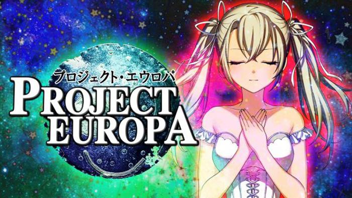 角川Games宣布将推出新手游《Project Europa》