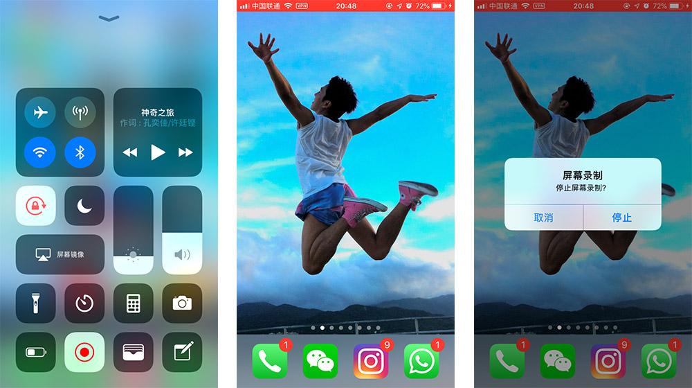 iOS12怎么录屏?iOS12录屏教程