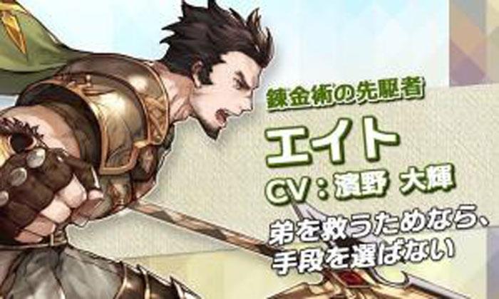 幻想RPG《Eternal Scarlet》29日游戏预约开启