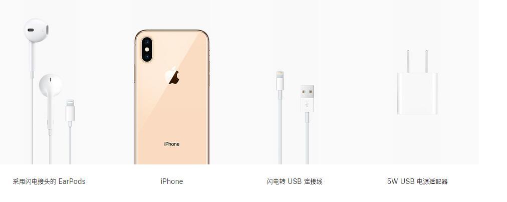 手机资讯:购买了新 iPhone 并不满意如何在苹果官网申请退货