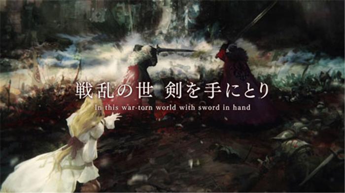 《最终幻想:勇气启示录》外传游戏《幻影战争》制作确定,新的冒险新的肝爆!