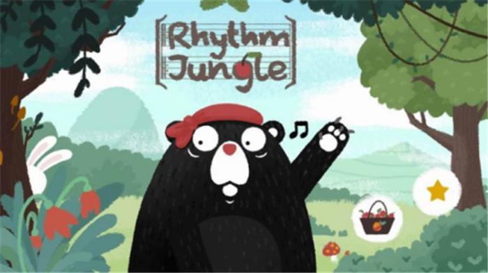 《节奏丛林》,一个让你忍不住蹦迪的丛林!