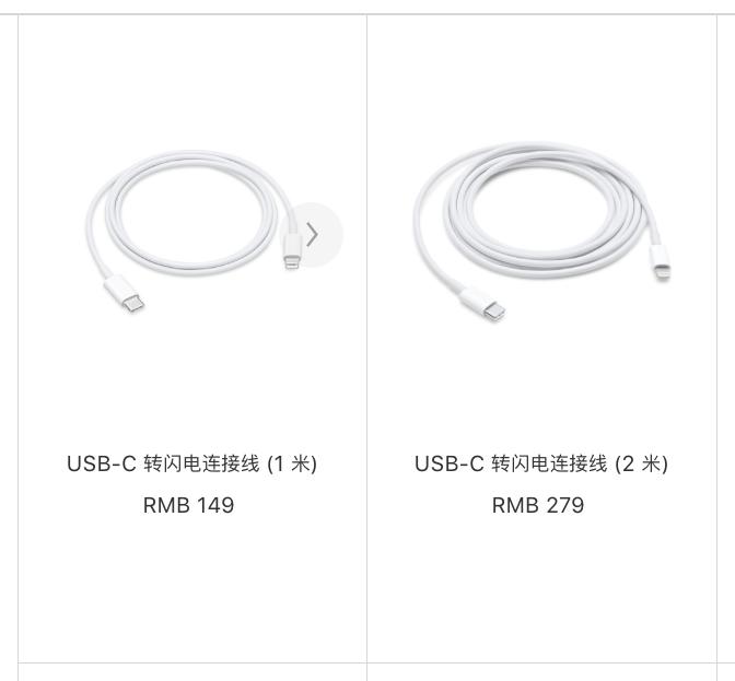 苹果单独销售 iPad Pro 18W USB-C 电源适配器,支持 iPhone 快充