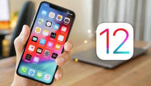 iOS 12.1.1正式版都更新了哪些内容?