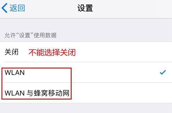 "iPhone 更新系统时提示""需要接入无线局域网络""怎么办?"