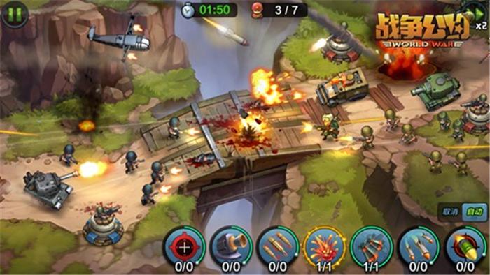 科幻军事策略游戏《战争公约》来了,硬核策略了解一下!