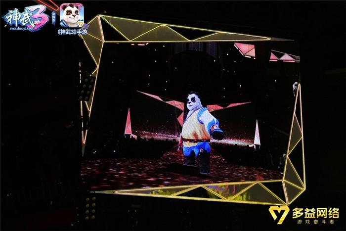 """多益网络""""神武3"""":点燃全球首场5G真4K直播盛典""""咪咕汇"""""""