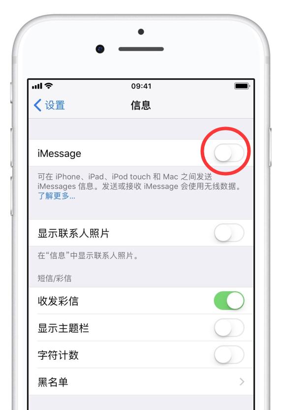 告别旧 iPhone 后,新手机收不到短信怎么办?