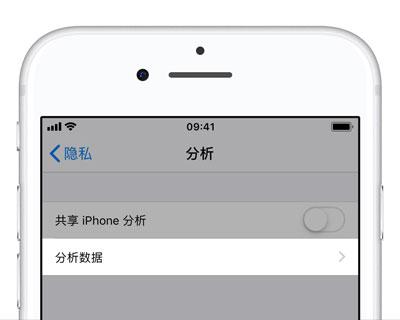 2个辨别二手 iPhone 是否值得购买小技巧|如何查看 iPhone 重启次数?