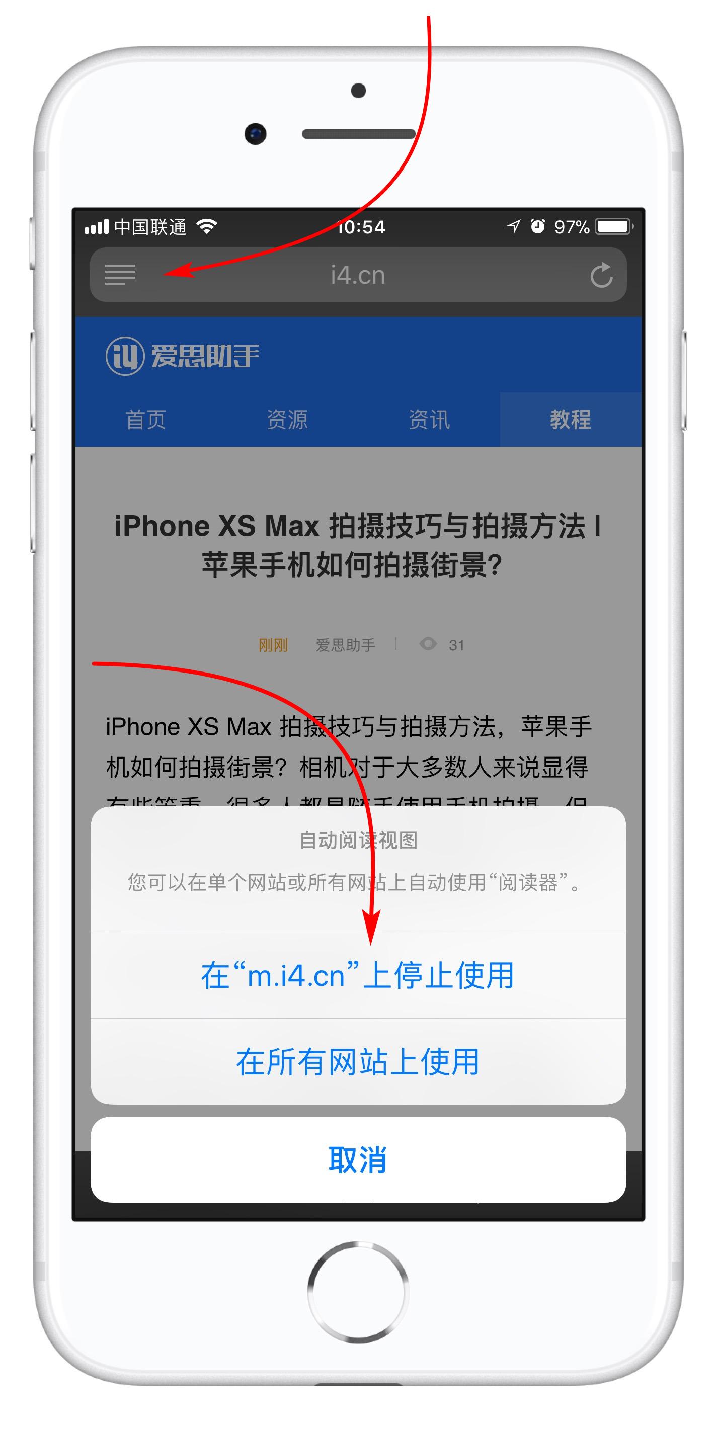 苹果实用技巧:使用 Safari 浏览器不能不知道的四个小技巧