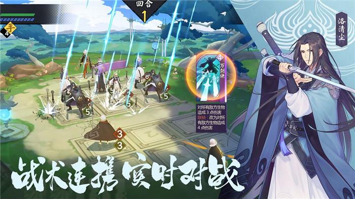 《仙剑九野》玩法正式公开 首测日期正式公布