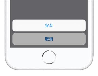 去除低电量提醒教程|iPhone 如何屏蔽「电池电量不足 20%」提醒框?