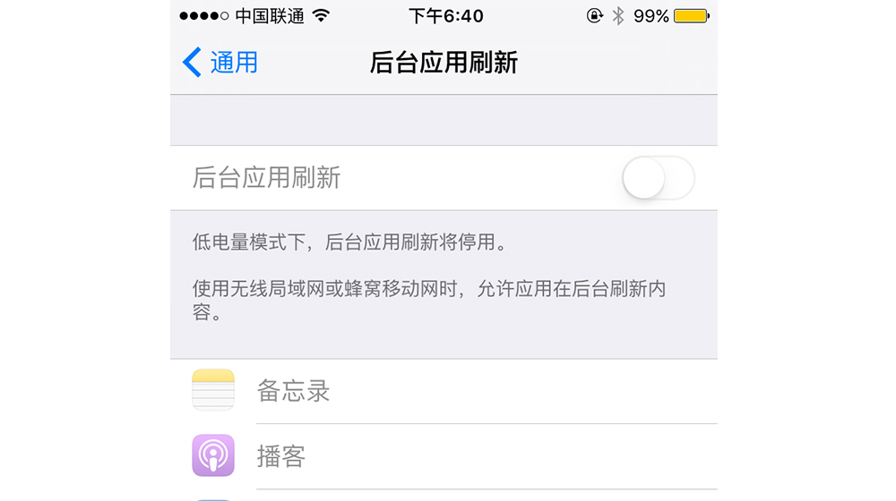 iPhone 关闭软件后台真的能起到省电的作用吗?