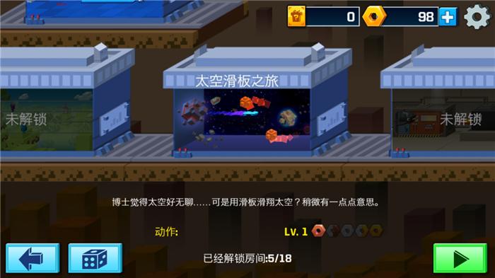 这个实验室果然疯狂 逃出实验室手游试玩